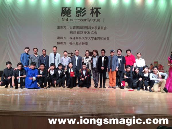 翁達智 蔡潔輝為福建魔術大賽任評委