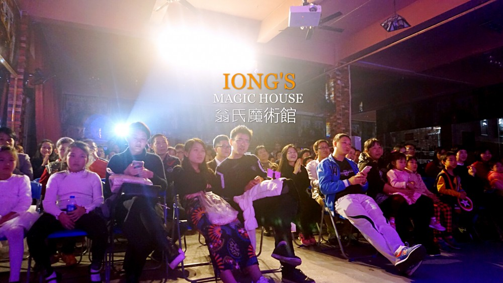 A New Year Magic Show was held in Iong's Magic House