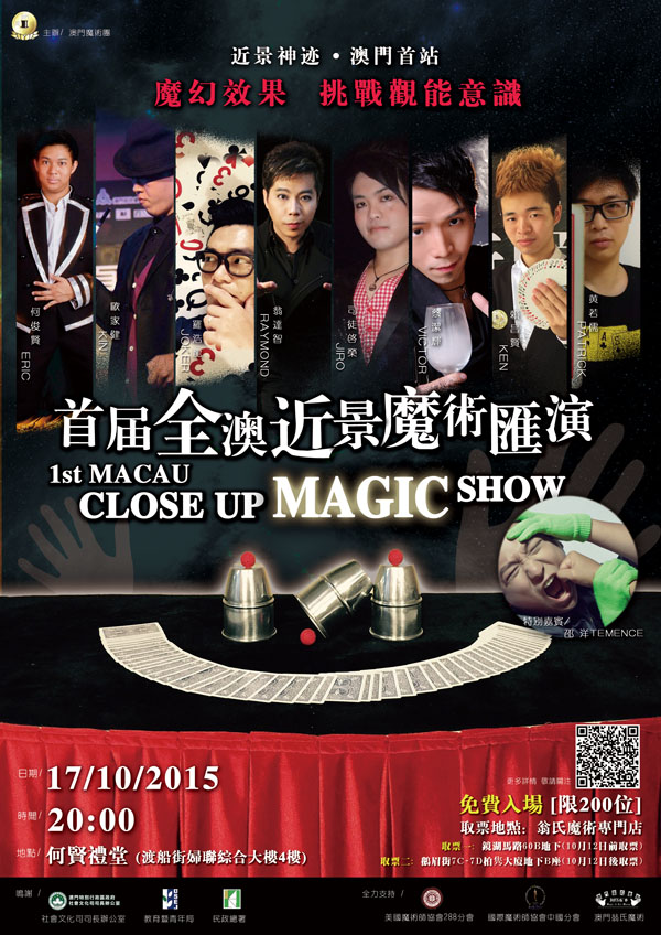 1st Macau close up magic show