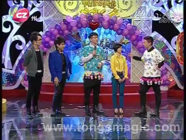蔡潔輝 楊美蓮 司徒啟榮 參與廣州電視台遊戲節目