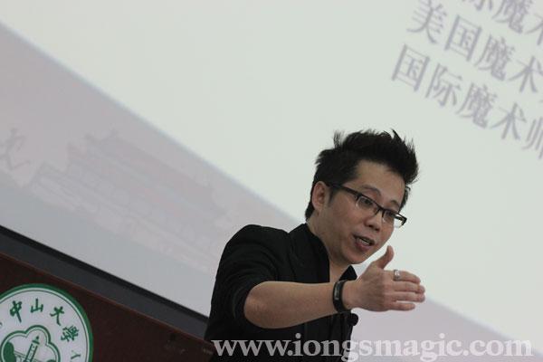 翁達智中山大學演講受歡迎
