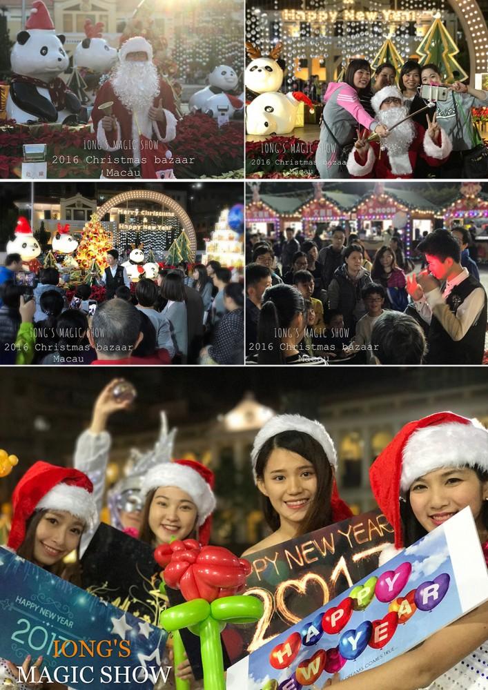翁氏魔術進駐澳門聖誕市集 演出受歡迎