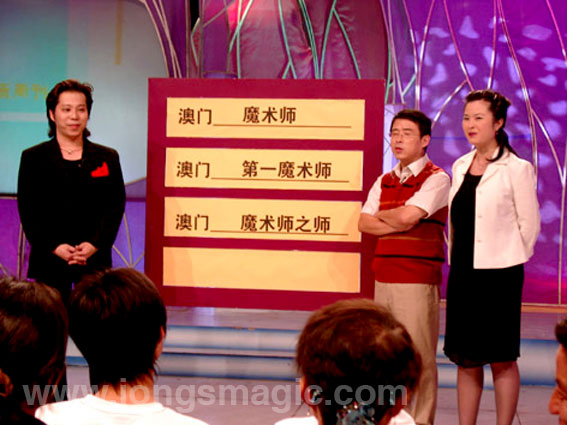 翁達智接受中央電視台專訪 暢談他的成長過程