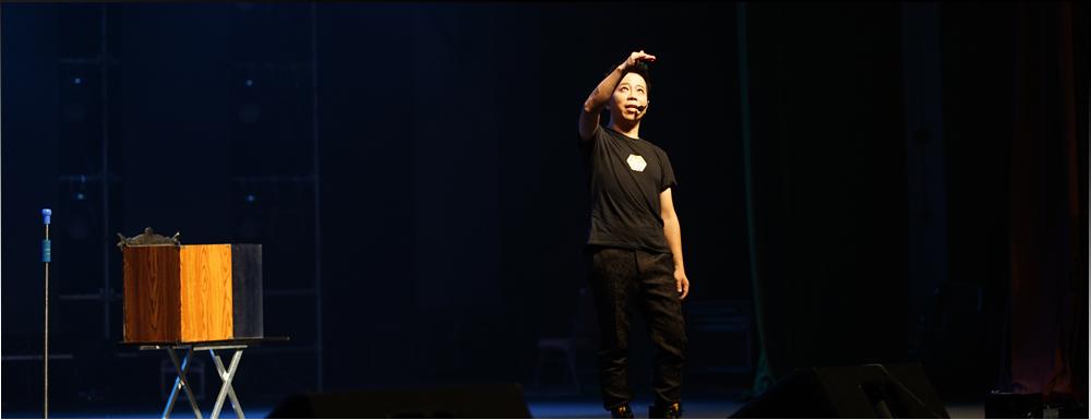 慶回歸二十週年 翁氏魔術專場 東莞隆重上演