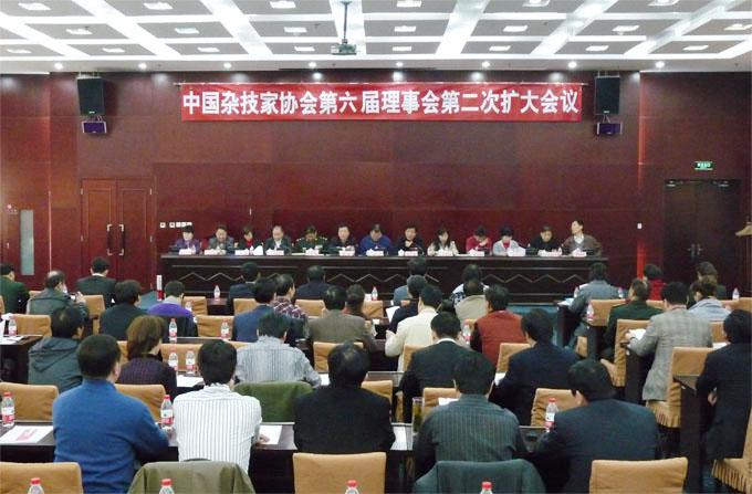 翁達智任《美國國際魔術師協會I.B.M.》中國分會副主席