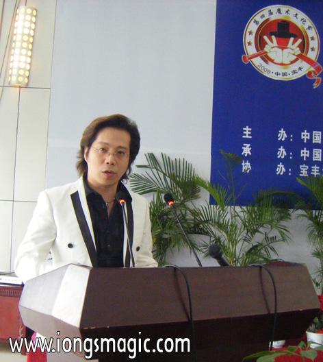 翁達智獲中國魔術發展傑出貢獻大獎 江秋薇獲全國魔術比賽獎