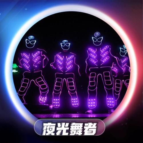 Luminous dance